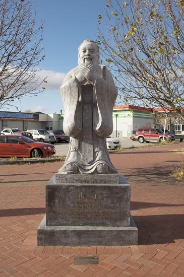 550 Confucius