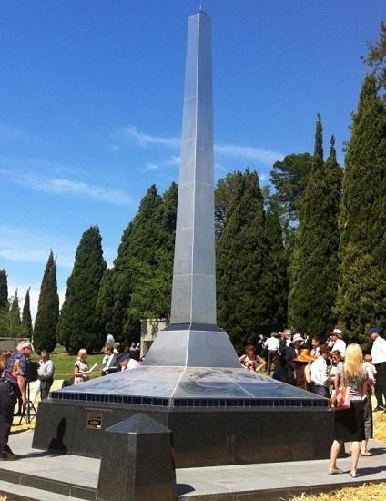 Canberra Centenary Column 550